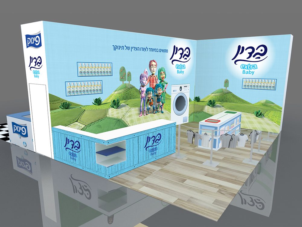 Badin - Packaging, promotional packaging and exhibition design
