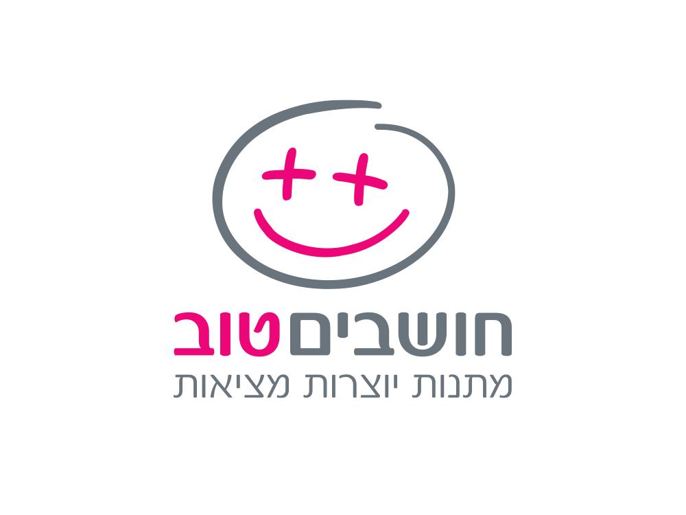 hoshvim Branding