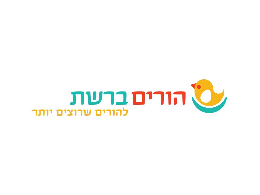 horim-bareshet Branding