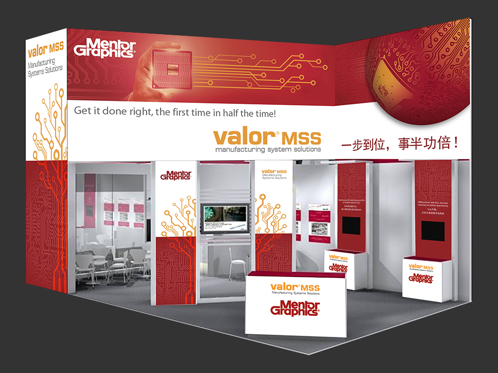 Mentor-Graphics Mentor Graphics – Advertising, exhibition and print design