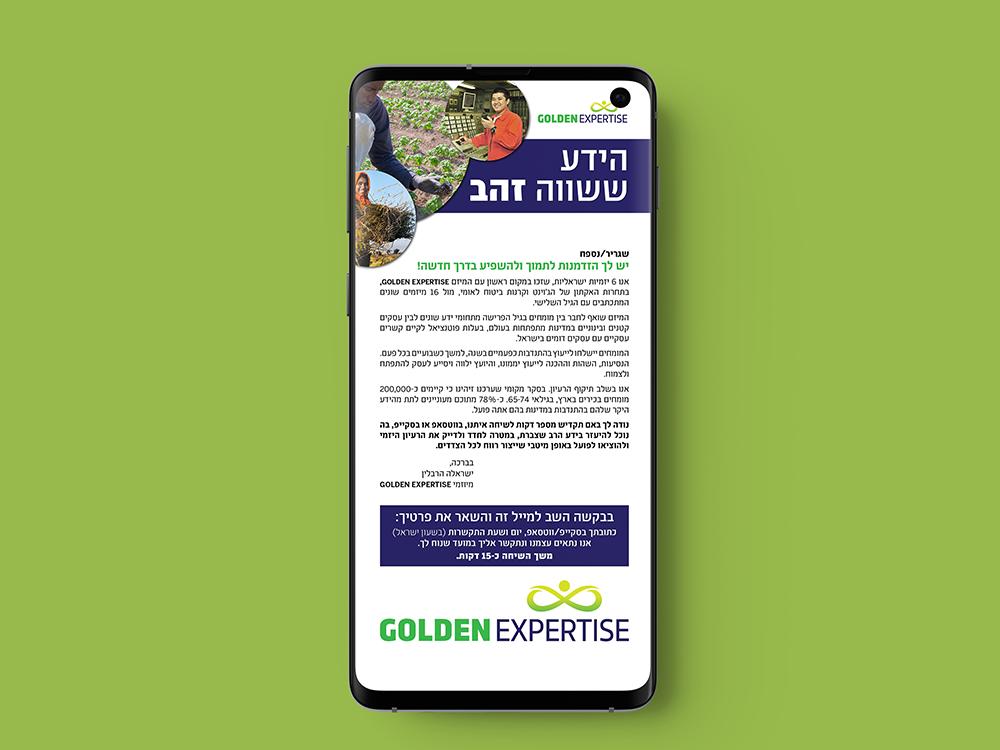 Golden-Expertise Digital